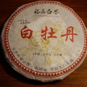 福鼎白茶2011年白牡丹
