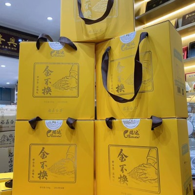 百强企业瑞达品牌2014年干仓陈年枣香水柔甘甜好茶直得收藏500g一提