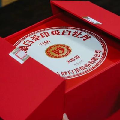 六妙印级白茶大红印推荐藏品独家拼配工艺呈现六个等级六个年份六大核心产区