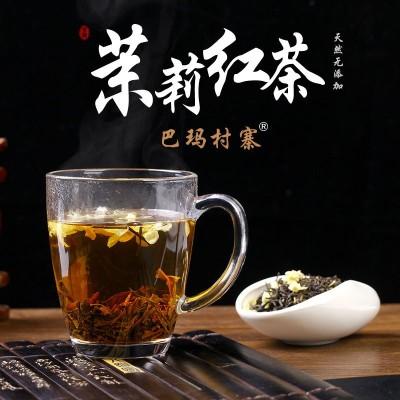 茉莉红茶 2020新茶 广西横县特级 浓香型茉莉花茶 新茶红茶500g