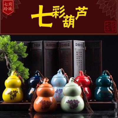 2020新茶7罐乌龙茶叶陶瓷装 铁观音大红袍金骏眉绿茶正山小种红茶