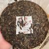 2007年云南普洱茶中茶高级饼茶357克老生普