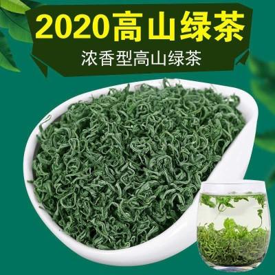 2020明前新茶叶特级碧螺春浓香型高山绿茶耐泡250g袋装浙江绿茶叶