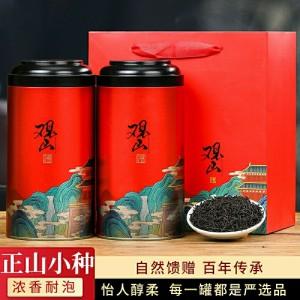 正山小种特级花果香正宗武夷山红茶礼盒装500g
