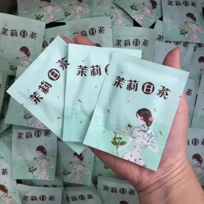 茉莉白茶饼迷你饼干茶500g包邮
