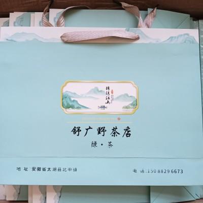 2021年新茶绿茶高级绿茶春茶
