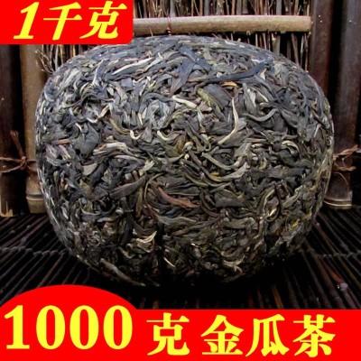 普洱茶生茶瓜茶勐海古树茶金瓜贡茶1000g金瓜茶沱茶1公斤茶叶