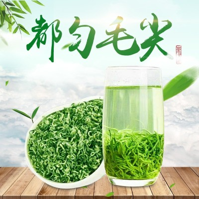 明前新茶贵州绿茶毛尖新茶茶叶绿茶500g浓香型碧螺春非洞庭湖散装茶