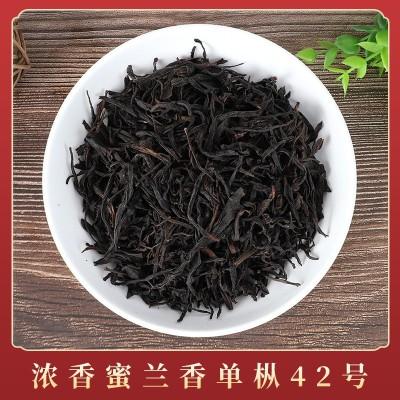 新茶潮州凤凰单枞茶鸭屎香乌岽乌龙茶叶单丛茶头散装500g包邮