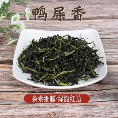 潮州凤凰抽湿单丛茶鸭屎香大乌叶高兰花香单枞清香型茶叶乌龙茶500g包邮