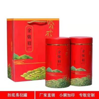 金骏眉红茶桐木关红茶铁罐装500克红茶