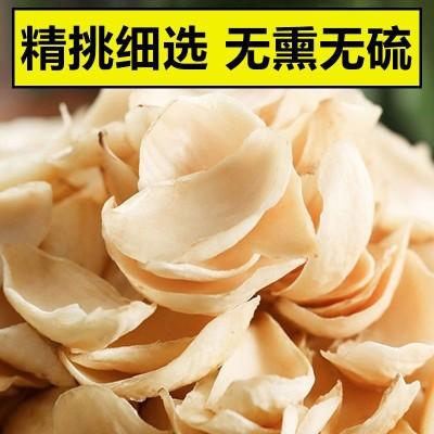 【性价高】百合干货500g新鲜食用特级野生 龙山百合无硫