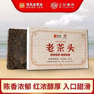 2020年兴海茶厂 老茶头砖普洱熟茶 250克/砖