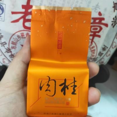 武夷岩茶肉桂精品礼盒装一套500克