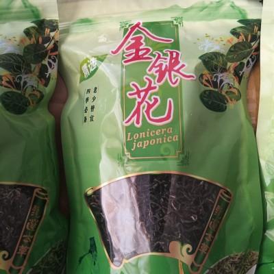 2020年农家绿茶花茶自产自销
