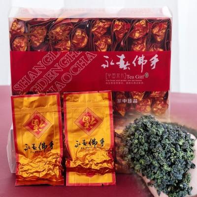 2021新茶福建特级永春佛手乌龙茶500g包邮 茶农直销