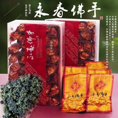 闽南特产乌龙茶,永春佛手乌龙茶500g包邮 茶农直销