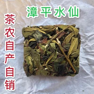 新茶漳平水仙乌龙茶 福建龙岩特产漳平水仙 500g包邮