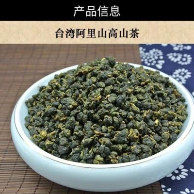 特级台湾原产地冻顶乌龙茶 500g包邮