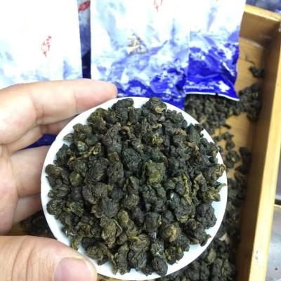 正宗台湾冻顶乌龙茶 台湾高山乌龙茶500g包邮