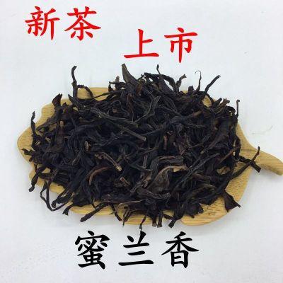 特级凤凰单枞茶鸭屎香  凤凰单从鸭屎香茶浓香型500g包邮 茶农直销