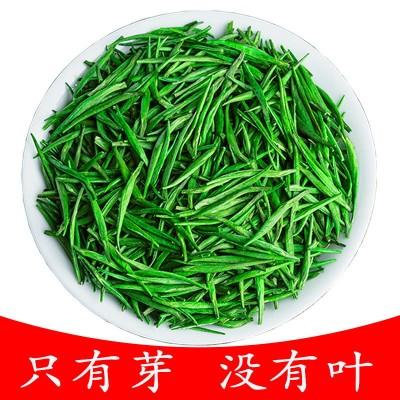 2021雀舌绿茶新茶竹叶青春茶明前特级雀舌绿茶叶250g包邮