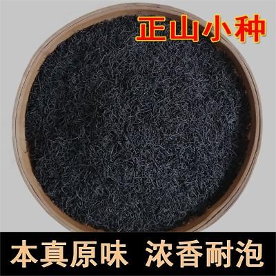 今年新茶头春正山小种红茶  武夷小种红茶 茶农直销【250g包邮】