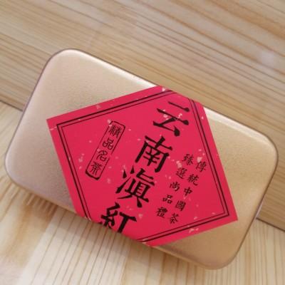 2021年春茶云南滇红茶特级浓香型凤庆红茶茶叶 手工宝塔50克铁盒装