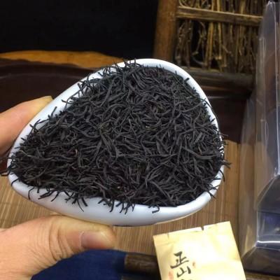 2021新茶特级正山小种 武夷桐木关正山小种红茶500g包邮