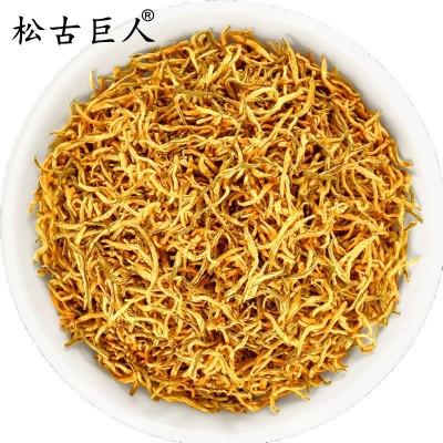 明前金骏眉红茶茶叶2021新茶武夷山春茶特级嫩黄芽浓香多规格可选