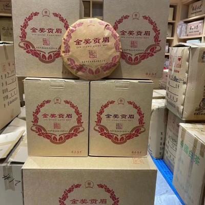 【350克金奖贡眉】2014年老茶批发价福鼎白茶金奖贡眉品牌茶