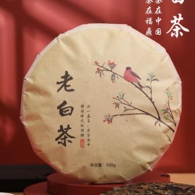 正宗白茶2016年福鼎白茶贡眉陈年老白茶白茶饼七饼茶叶礼盒装送礼