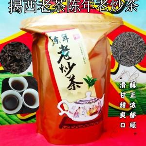 陈年老炒茶叶散装1斤揭西老茶陈年老炒茶高山炒茶熟茶01年老茶陈茶炒浓香