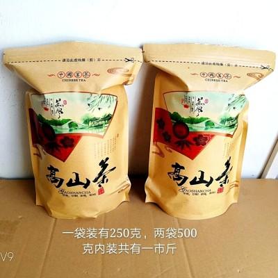 八仙茶叶惠来土山茶潮汕特产高山茶1斤分2袋浓香苦后回甘重口味最爱高山茶