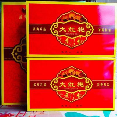 大红袍茶叶炭焙大红袍武夷山贡茶大红袍茶浓香大红袍茶1斤2盒套装