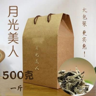 云南普洱茶生茶2021年春茶月光白 月光美人乔木古树散茶500克一斤