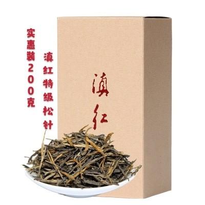 滇红茶原料 云南红茶 经典58 一芽一叶松针红茶 银针直条茶叶200克