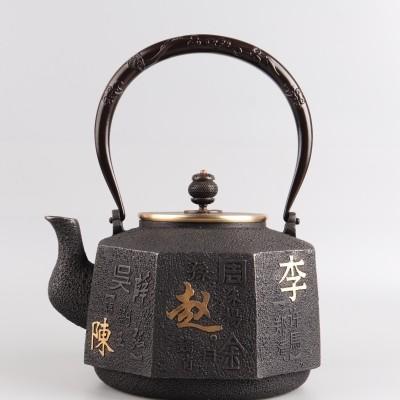 手工蜡模鎏金铁壶尺寸:D16×H22.5容量:1200ml