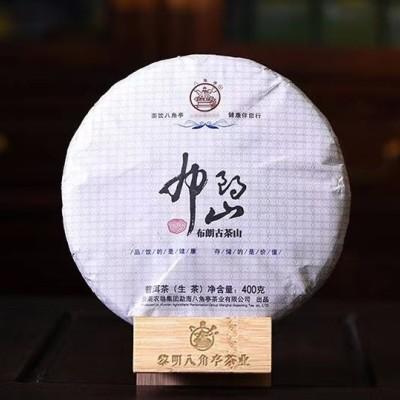 勐海八角亭 黎明茶厂2014年布朗山 400g饼茶 古树生茶 名山系列