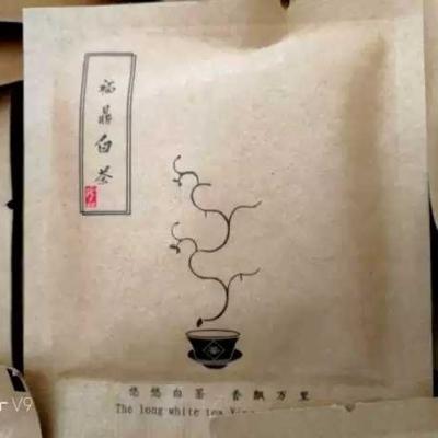 福鼎白茶老白茶13年白茶小饼干高山茶叶寿眉老茶清香茶叶可煮可泡白茶8两