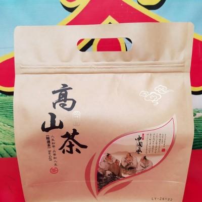 高山茶叶惠来土山茶潮汕工夫茶炭焙奇兰香熟茶高山奇兰茶叶茶心浓香1斤