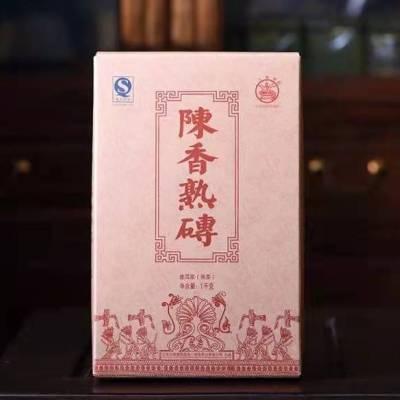 八角亭 黎明茶厂 勐海 普洱茶 熟茶 2013年  茶砖 1000克