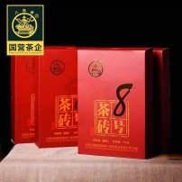 勐海八角亭黎明2016年8号茶砖云南普洱熟茶2000g礼盒国营官方旗舰