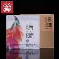 八角亭 勐海八角亭 黎明茶厂 2015年真味生砖 80g 砖茶 生茶