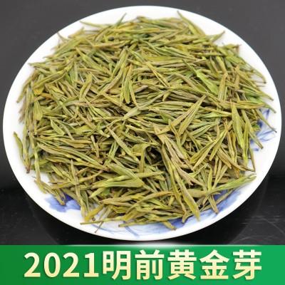 2021安吉白茶黄金芽明前春茶新茶500克绿茶茶叶送礼盒包装