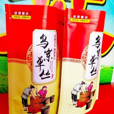 乌岽单丛茶潮州凤凰单丛茶高山茶叶蜜兰香熟茶1斤分两袋高山单丛茶浓香茶叶