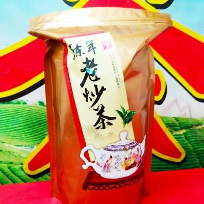 陈年老炒茶揭西坪上炒茶高山炒茶熟茶浓香老炒黑茶1斤高山茶叶老茶炒茶心