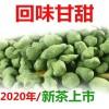 2021新茶台湾兰贵人茶叶高山浓香型人参乌龙茶特级正品甘甜散装500克