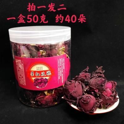 墨红玫瑰50克云南可食用红玫瑰大朵玫瑰花冠茶玫瑰花干玫瑰散批