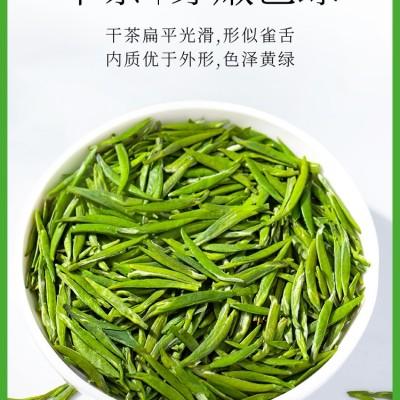 新茶2021竹叶青茶叶品味特级明前雀舌绿茶250克盒装四川峨眉山茶